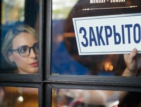 Официально: Что будет закрыто в нерабочие дни в Ульяновской области
